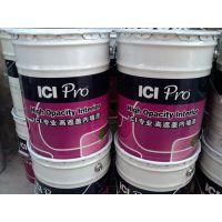 多乐士A879专业乳胶漆|多乐士专业高遮盖内墙漆|ICI专业A879高遮盖工程漆