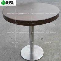 多多乐家具供应韩式茶餐厅 板式餐桌