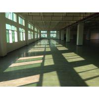 东莞金刚砂起灰处理、大朗厂房旧地面翻新、清溪耐磨地面抛光