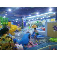 思普瑞德室内儿童水上乐园 完美服务 开心经营 全国加盟中