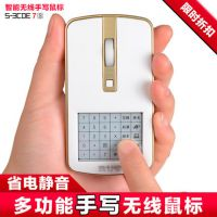 赛科德7s 多功能手写板无线鼠标 省电超薄静音小键盘电脑鼠标包邮