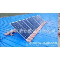 武威程浩白银1000w太阳能发电机、太阳能光伏发电系统
