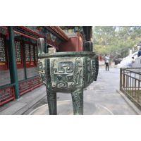 昌宝祥铜雕厂(图)、铸铜香炉厂家、重庆铸铜香炉