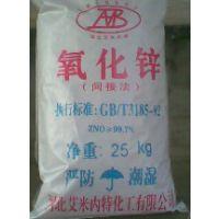 河北厂家促销 间接法氧化锌99.7%橡胶级氧化锌