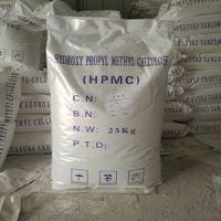 广安化工供应 砂浆添加剂建筑速溶胶粉 可分散胶粉
