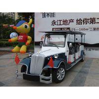 凯瑞德厂家特价供应重庆多种颜色的电动老爷车(KRD-R6)/旅游观光看房电动老爷车销售