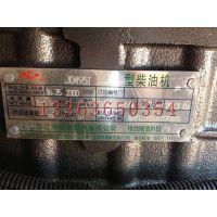 东方红 【拖拉机绞磨】_四轮绞磨车300型价格 河北