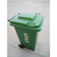 240L铁质镀锌板垃圾桶 果皮箱 街道回收箱