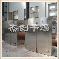 杰创干燥供应无花果箱式干燥设备 碧桃干小型热风循环烘箱