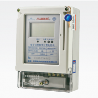 华邦电表厂家直销 水电一卡通 带插卡水表电表