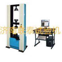 厂家直销联泰微机控制人造板万能试验机