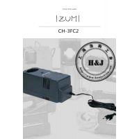 日本izumi泉精器充电器CH3FC2Made in Japan 上海浩驹