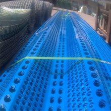 柔性防风抑尘网 铝板冲孔网 圆孔防风抑尘网定制