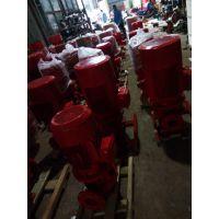 消防稳压泵40GDL6-12X4电动泵