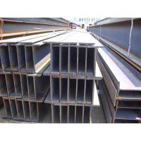 供应300*150*6.5*9H型钢热轧H型钢价格最低生产厂家批发兼零售