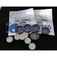 韩国裕罗磨超加硬防水膜真空镀膜材料 防水材料 碳酸镧 H4