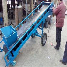 四川省雅安市 爬坡式食品级散料输送机图片 裙边格挡式装车皮带机