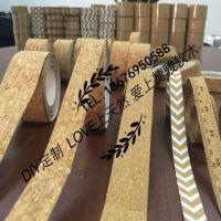 厂家专业加工定做 软木胶带 背胶自粘 软木墙 装饰材料 花色印刷软木卷
