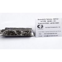乐山凯亚达99.99%P/N型三碲化二铋【Bi2Te3】1304-82-1