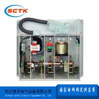 贵州户内10KV永磁高压真空断路器ZN63(VS1)-12系列泰开电气价格 概述
