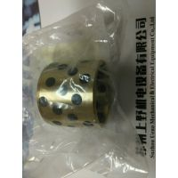 日本大同铜套型号HA405040 现货库存 特价出售