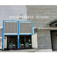 河南制冷公司-制冷设备-冷库工程-冷库安装-冷库价格