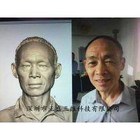 广州人像照相馆3D扫描仪 人脸三维扫描仪价格厂家
