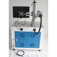 成都二维码自动生成激光打标机,可打任何二维码,条形码等专业激光打标机厂家直销