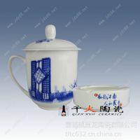 供应定制茶杯 年终礼品陶瓷茶杯