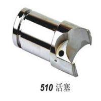 日本进口IZUMI泉精器配件510活塞