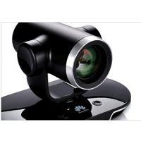 供应华为高清摄像机HUAWEI VPC600