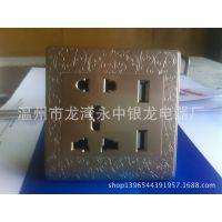 厂家直销 二三极五孔万能插座 2100mA 电源插座 双USB墙壁插座