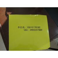 生产加工 pvc透明塑料片 塑料片pvc片材 彩色塑料片 彩色塑料片