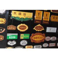 长沙厂家定做亚克力铭牌、有机标牌、亚克力标牌。