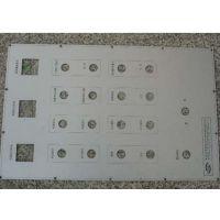 机械设备标牌丝印加工 专业生产金属铭牌 厂家提供金属蚀刻