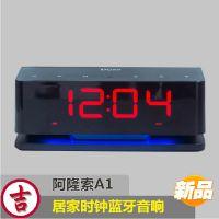创意DOSS阿隆索1088 高端蓝牙音箱 带液晶屏 酒店专供床头闹钟