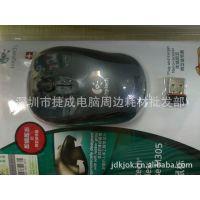 超薄小305无线鼠标 工厂批发 定制LOGO 高端礼品 品质 可OEM