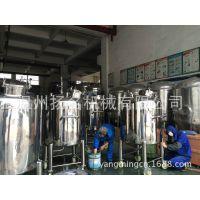 不锈钢卫生级发酵罐 发酵罐 酿酒设备 发酵罐 酿酒123