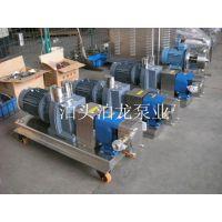 供应凸轮转子泵 三叶泵 高粘度输送泵 不锈钢转子泵 胶体泵