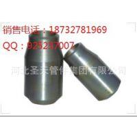 供应合金材质承插高压接管座,各种型号碳钢活接头,由壬批发
