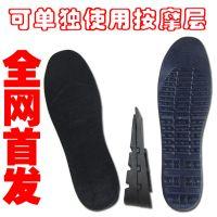 批发鞋材厂家 PVC按摩可调节 隐形内增高鞋垫防臭 量大从优