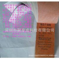 颜色杜邦牛油纸(可加工任何颜色),单双面印染色TYVEK泰维克