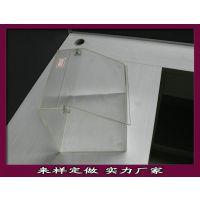 【超凡】有机玻璃透明储物盒  亚克力储物盒定做生产加工厂家