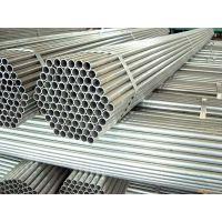 天津Q195小口径厚壁热镀锌焊管&Q235镀锌大棚管价格