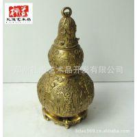 厂家直销 金属摆件工艺品 风水铜器佛教用品蝙蝠福山寿海葫芦摆件