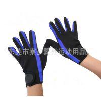 男女潜水料手套,潜水料舒适浮潜手套,sbr户外运动手套,手套