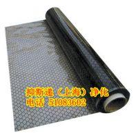 日本工艺透明网格帘,黑色网格透明帘,蓝色防静电台面板,防静电胶皮,白色网格防静电帘,静电皮厂家