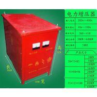 子畅工控(已认证)_电力升压器_三相电力升压器