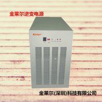 徐州直销5KVA立式逆变电源 DC48V/110V/220V可带电力精密设备