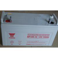 温州汤浅蓄电池代理